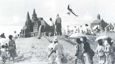 1987吹上浜砂の祭典