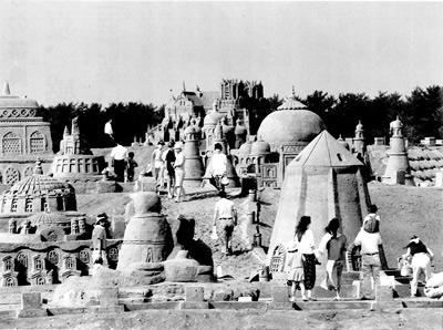 1988吹上浜砂の祭典
