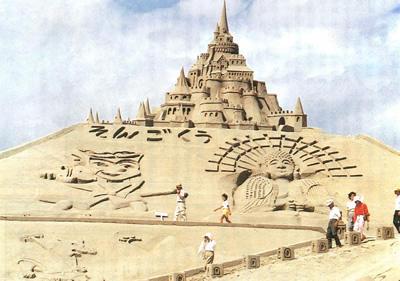 1989吹上浜砂の祭典
