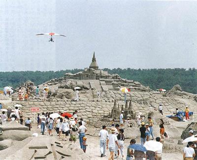1990吹上浜砂の祭典