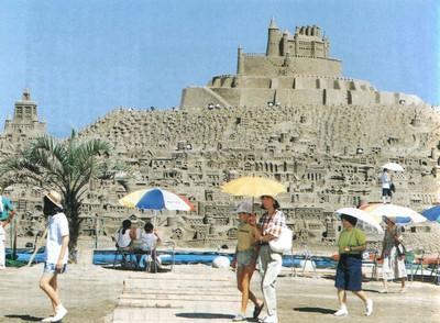 1992吹上浜砂の祭典