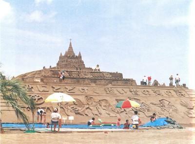 1994吹上浜砂の祭典