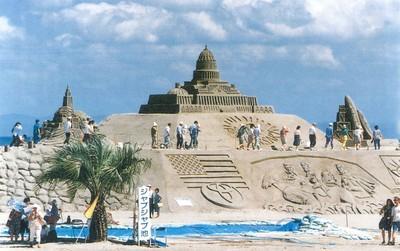 1996吹上浜砂の祭典