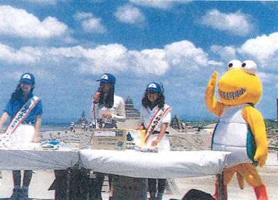 1995吹上浜砂の祭典