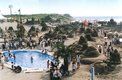 1997吹上浜砂の祭典