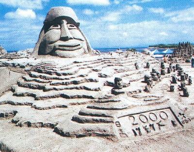 2000吹上浜砂の祭典