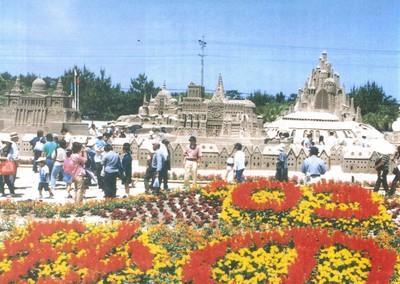 2003吹上浜砂の祭典