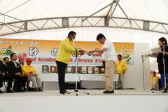 砂の彫刻選手権大会表彰式