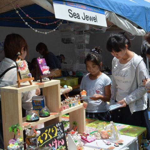 Sea Jewel(しー じゅえりー)