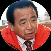 南さつま市長 本坊 輝雄