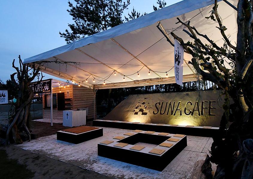 【夜】SUNA CAFE