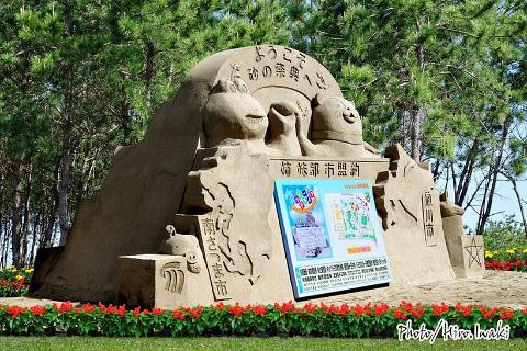 姉妹都市 交流記念砂像