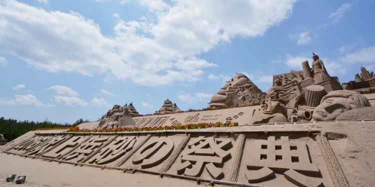 「吹上浜砂の祭典」とは