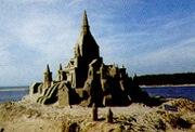 '87 吹上浜砂の祭典
