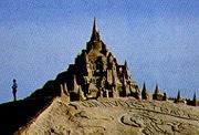 '89 吹上浜砂の祭典