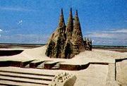 '91 吹上浜砂の祭典