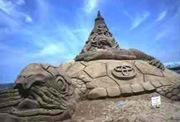 '98 吹上浜砂の祭典