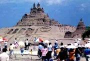 '99 吹上浜砂の祭典