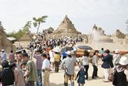'11 吹上浜砂の祭典