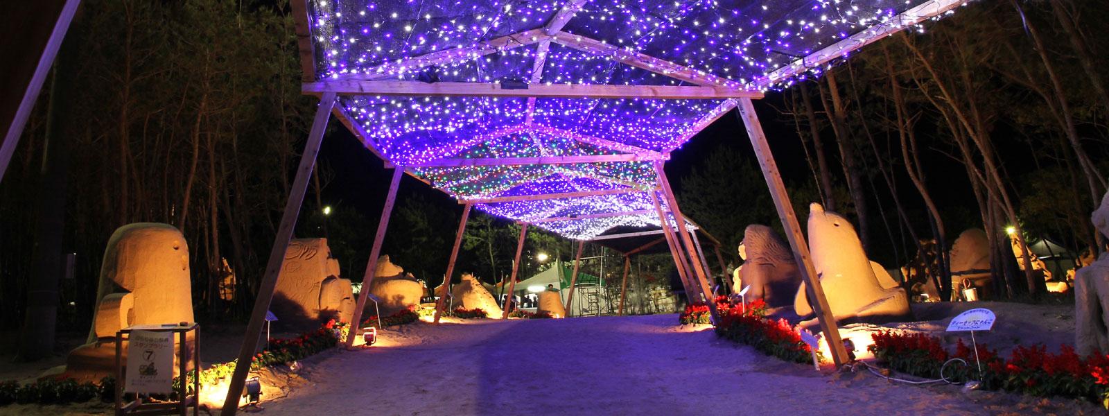 吹上浜砂の祭典 光の回廊