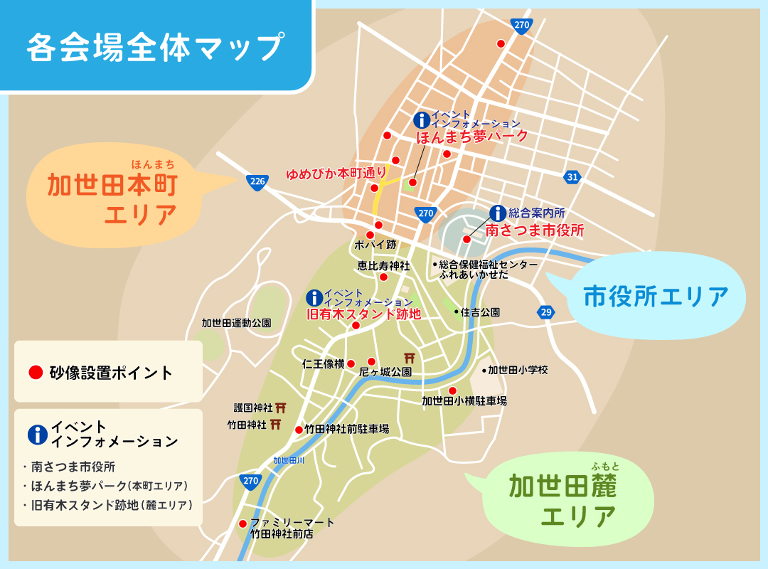 https://www.sand-minamisatsuma.jp/images/page-map-all.jpg