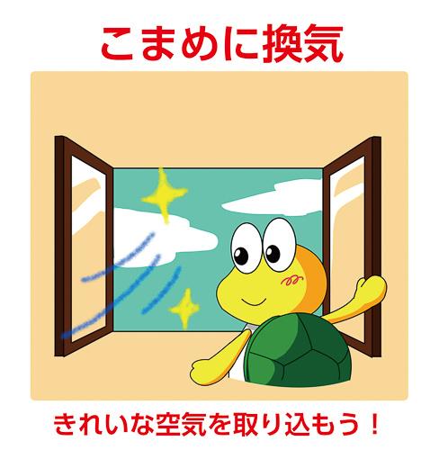sandfesta-dp004m.jpg