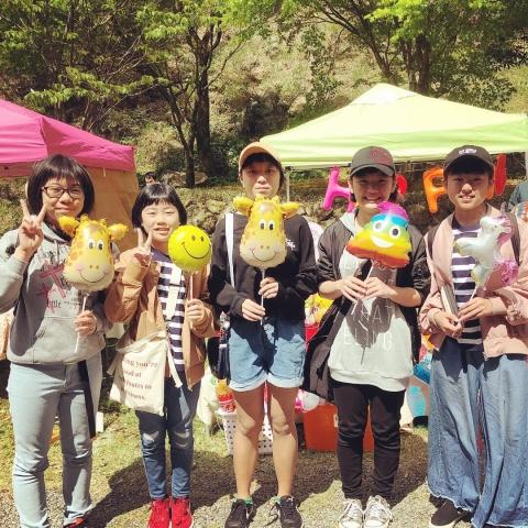 Balloon store YUITOENBI