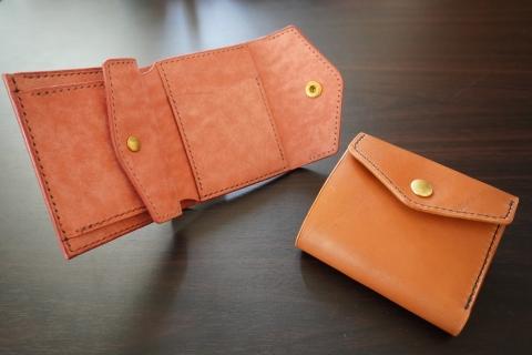 Jin Leather