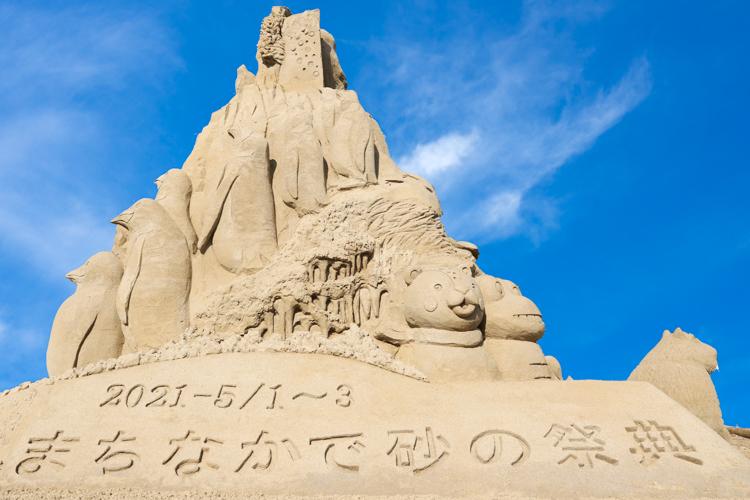 2021吹上浜砂の祭典「まちなか砂像」