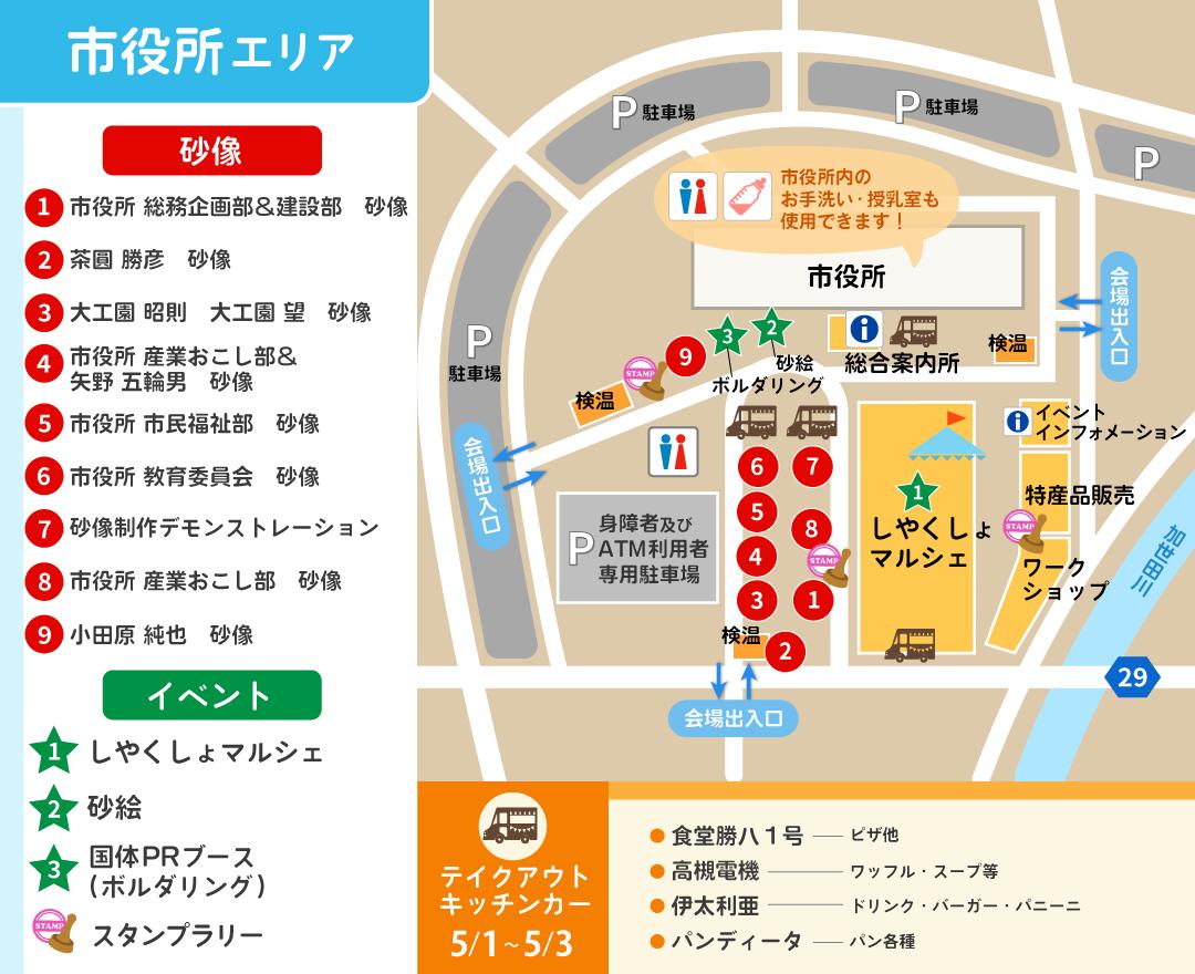 https://www.sand-minamisatsuma.jp/topics/6323fc08425c32418e0c99a553f133776d066c45.jpg