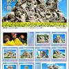 「2016吹上浜砂の祭典」のオリジナルフレーム切手を贈呈していただきました!