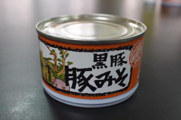 黒豚みその缶詰