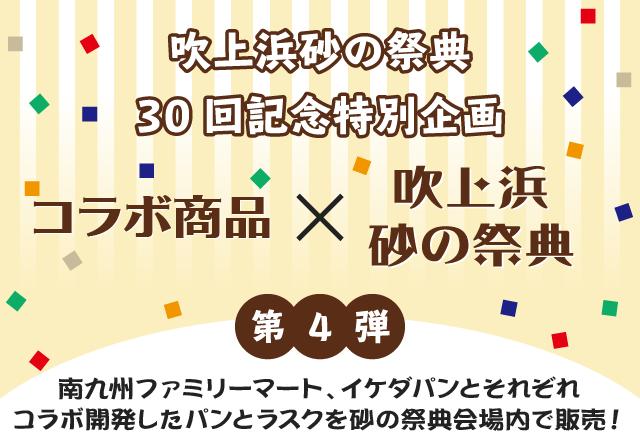 tokubetsukikaku04.png