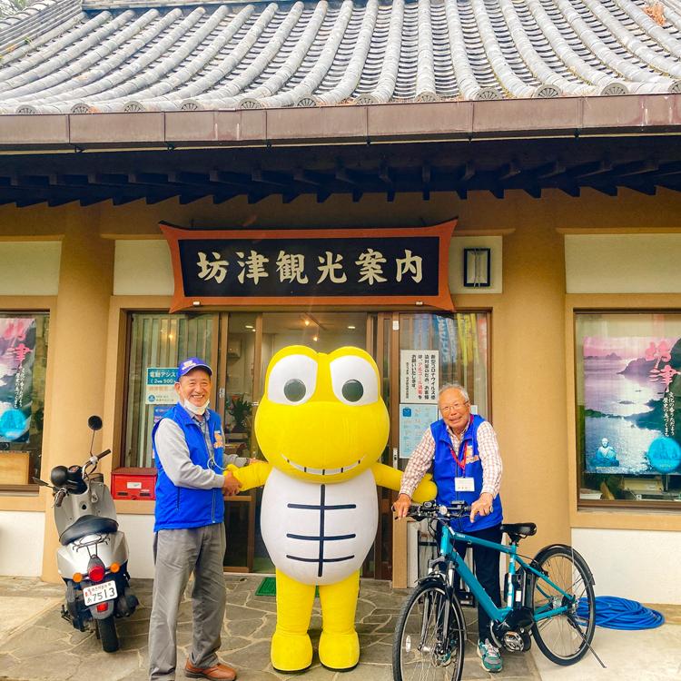 坊津観光案内所のスタッフとサンディーくん